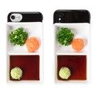 「iPhone XS/X/8/7/6s/6専用 食品サンプルカバー 薬味皿」