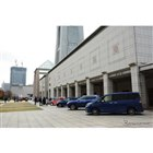 横浜美術館での展示風景