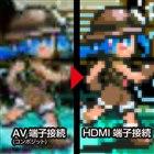 「16ビットコンパクトMD HDMI CC-16CMH-BK」