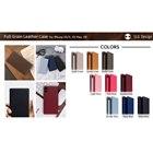 Full Grain Leather Case