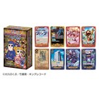 「ポプテピピック クソカードゲーム2弾〜最強クソ進化!〜」