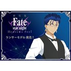 劇場版「Fate/stay night[Heaven's Feel]」ランサーのイメージ眼鏡