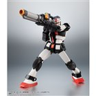 「ROBOT魂 <SIDE MS> 連邦軍武器セット ver. A.N.I.M.E.」