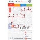 バスどこシステムのアプリ画面