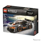 マクラーレン・セナのレゴ「スピードチャンピオン」仕様