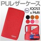 「iQos3 Multi レザーケース 3R-IQS04」