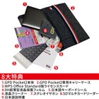 「GPD Pocket 2」