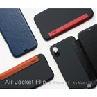 Air Jacket Flip for iPhone XS/XS Max/XR