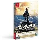 「Nintendo Switch ビックカメラグループ限定セット[ゲーム機本体]」より