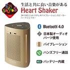 「HeartShaker」