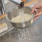「糖質カット炊飯器 匠 SLCABRCK」