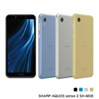 SHARP AQUOS sense2 SH-M08