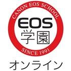「EOS RP」または「EOS R」を購入して応募したユーザー全員に「EOS学園オンライン ジャンル別講座(1講座分)無料クーポン」をプレゼント