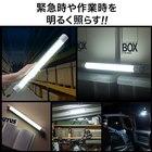 800-LED016