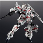 GUNDAM UNIVERSE RX-0 UNICORN GUNDAM(「機動戦士ガンダムUC(ユニコーン)」より)