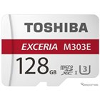 東芝メモリがmicroSDメモリカードのブランド「エクセリア」を立ち上げ