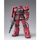 「GUNDAM FIX FIGURATION METAL COMPOSITE MS-06S シャア専用ザク2」