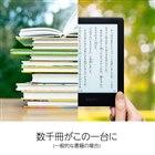新Kindle