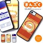「まんぷく」のオリジナルスマートフォンケース TPU+アクリル型