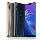 4位「電波法違反に抵触する可能性」ASUSがZenFone Max Pro(M2)返品・交換を呼びかけ…4月2日