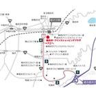 軽井沢・プリンスショッピングプラザ