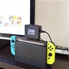 サンコー、Nintendo Switch用の冷却ファン「Switch冷やすッチ」