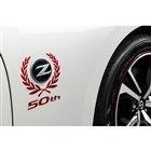 日産 370Z(フェアレディZ)の50thアニバーサリーエディション