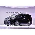 レクサス初のミニバン『LM300h』公開、2列シートのみで「最上級の空間」…上海