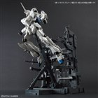 「機動戦士ガンダムUC」MS CAGEをプラモオリジナルデザインで再現、2,160円