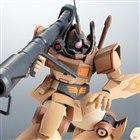 「ROBOT魂 <SIDE MS> YMS-09D ドム・トロピカルテストタイプ ver. A.N.I.M.E.」