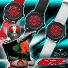 「仮面ライダー×ZINVO コラボレーション腕時計」