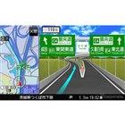 高速道路のナンバリング表示に対応