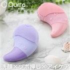 Qurra Beauty