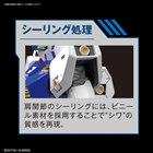「MG 1/100 ガンダムNT-1 Ver.2.0」