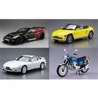 AOSHIMA、「マツダ FD3S RX-7」や「ホンダ PP1 ビート」など8月再生産モデル