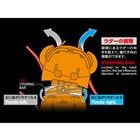 「ムカデロボット工作セット(クリヤーオレンジ)」