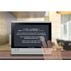 キングジム、世界72言語対応の法人向け翻訳機「ワールドスピーク HYK100」