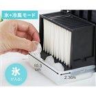 Qurra Anemo Cooler mini 3R-TCF01