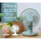 Qurra 卓上扇風機 Anemo Swing 3R-TBF01
