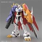 聖騎士型デジモン「オメガモン」プラモ、ガルルキャノン/グレイソード付き