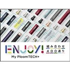 「MY Ploom TECH+」