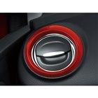 「ルージュフラム」のボディーカラーを復刻採用 限定車「ルノー・ルーテシア アイコニック」発売