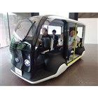 東京2020オリンピック・パラリンピック競技大会をサポートする専用モビリティ「APM」。車両は開発中のもの。