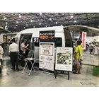 今回の東京キャンピングカーショーでの目玉は、高規格救急車のベース車両で作られたモデル。
