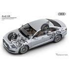 アウディ A8 新型に48ボルトのAIアクティブサス、2019年8月に欧州設定へ