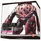 「GUNDAM THE GAME 機動戦士ガンダム:哀・戦士編」