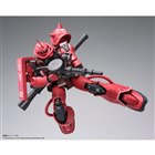 「GUNDAM FIX FIGURATION METAL COMPOSITE MS-06S シャア専用ザクII」