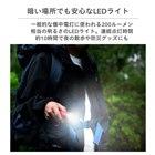 Hamee、明るさ200ルーメンのLEDライト付き「防水バッテリー 5000mAh」