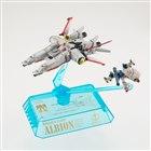 2008年発売の「0083 アルビオン」が復活、ガンダム試作2号機/専用台座付き