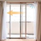 """サンコー、窓に""""自動開閉機能""""を後付けできる「ムーブウィンドウ」"""